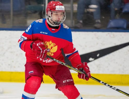 Prospect Ramblings: NCAA Returns and Karjala Cup Performers