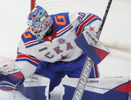 KHL Report (October 2020)